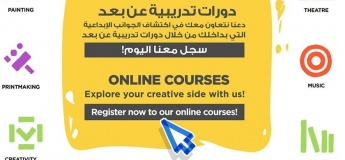 Art Online Courses by Al Jalila Cultural Centre