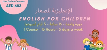 English For Children  - Live Online Courses