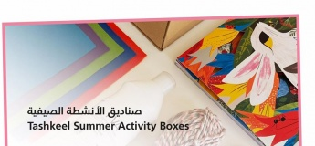 Summer Activity Box: Fun with Flora & Fauna