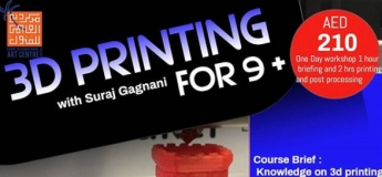 3D Printing One Day Workshop (for 9+ age)