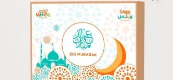 Eid Fun Activity Box