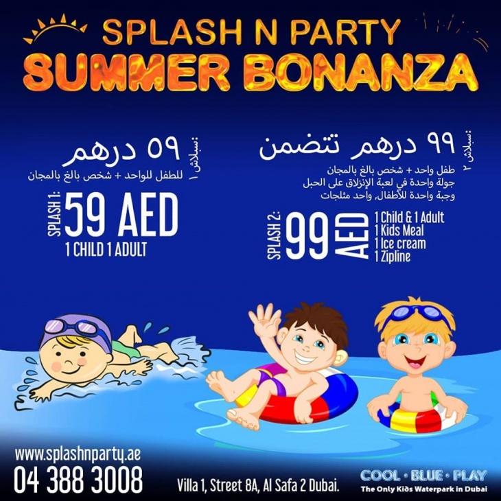 Summer Bonanza @ Splash 'n' Party