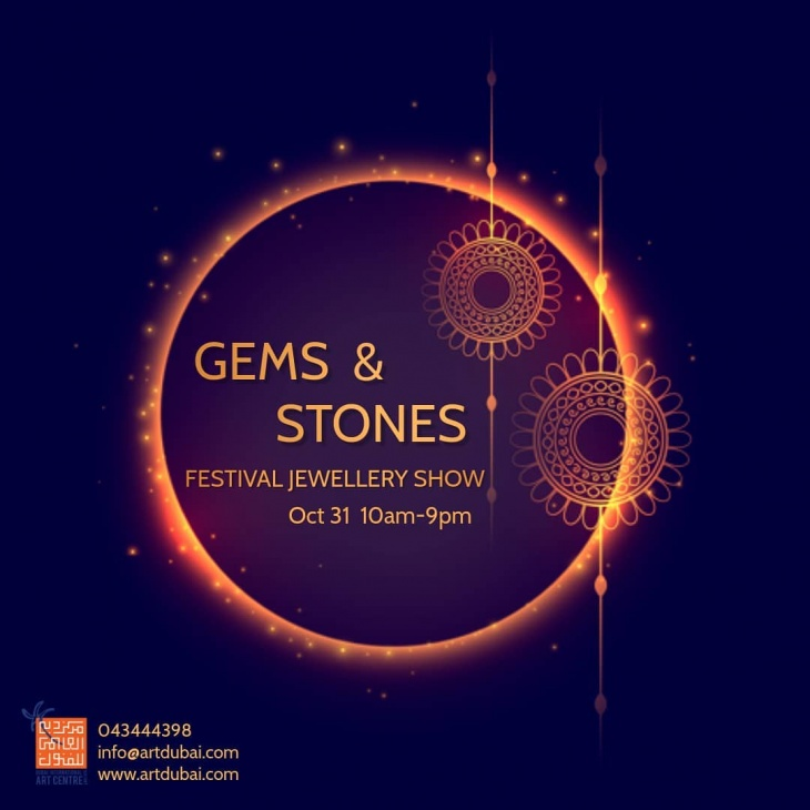 """Festival Jewellery Show """"GEMS and STONES"""""""
