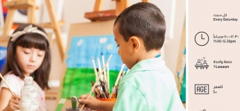 Art Activities for Kids @ RFLCT Creative Arts Center