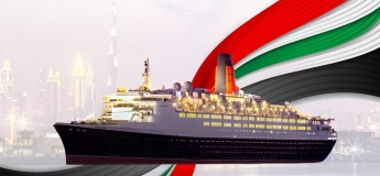 UAE National Day Celebrations @ the QE2