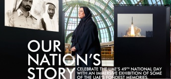 """""""Our Nation's Story"""" Exhibition @ Mall of The Emirates"""