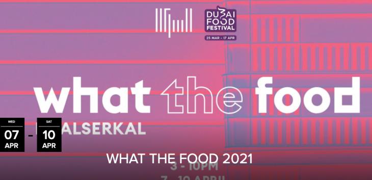Food Festival @ Alserkal Avenue
