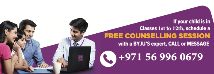 Free Counselling Session from BYJU'S App