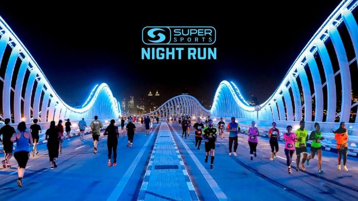 Super Sports Night Run 2021