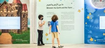 """""""Wonder Writers"""" Exhibition @ Abu Dhabi Cultural Foundation"""