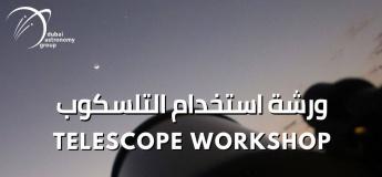 Telescope Workshop @ Dubai Astronomy Group