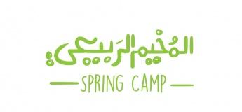 Tashkeel Spring Camp 2021