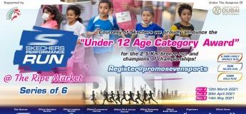 "Skechers Performance Run 4 ""Under 12 Age Category Award"""