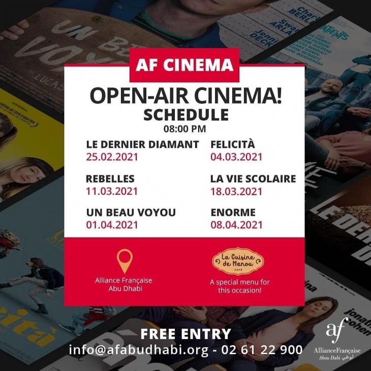 Open-Air Cinema @ Alliance Française Abu Dhabi