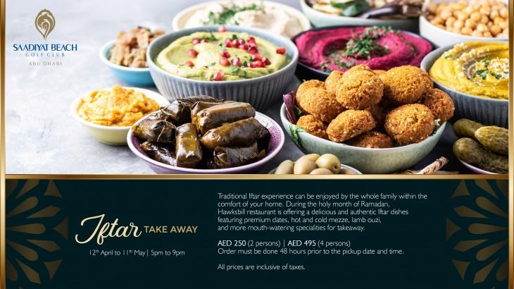 Iftar Take Away