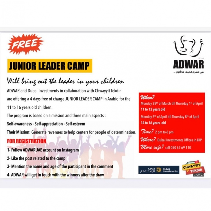 Free Junior Leader Camp