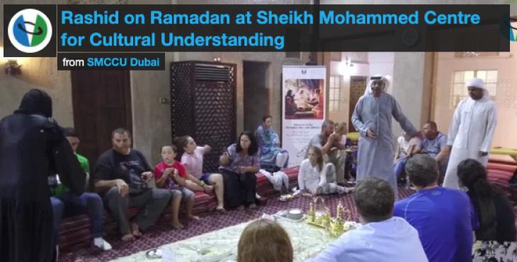 Ramadan Iftar Program