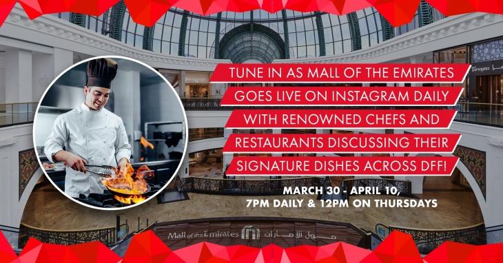 DFF Live Instagram Cooking Shows