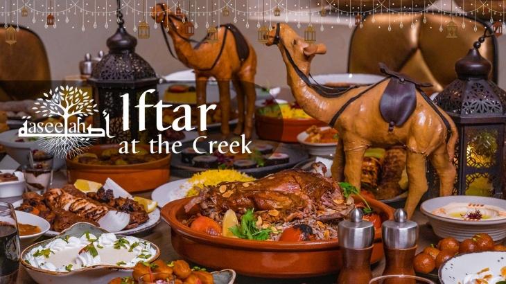 Aseelah, Iftar at the Creek