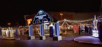 Ramadan Night Market @ Dragon Mart