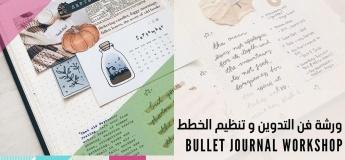 Bullet Journal Workshop @ RFLCT