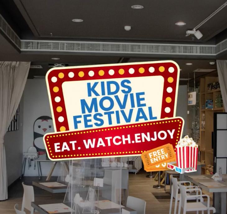 Kids Movie Festival @ Qiso Cafe