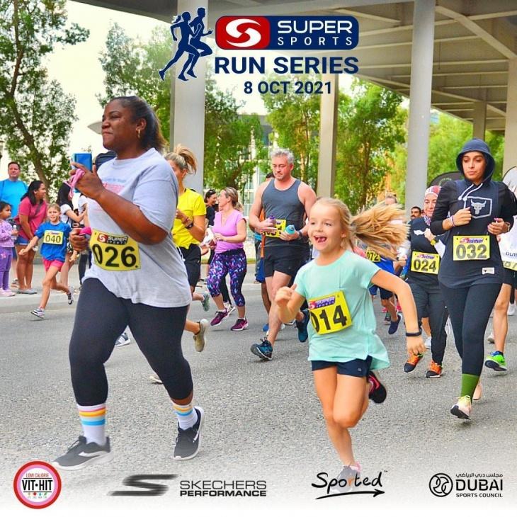 Super Sports Run Race 1