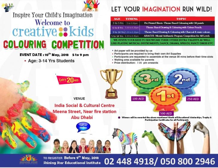 Creative Kids Drawing Colouring Competition Tickikids Abu Dhabi