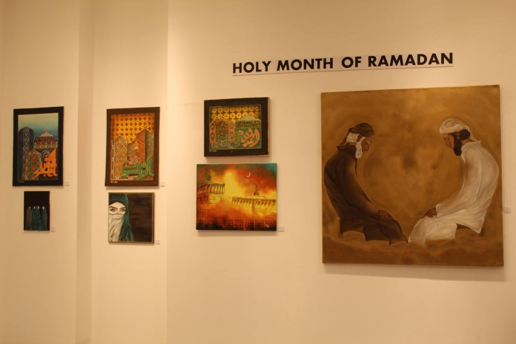 Holy Month of Ramadan Exhibition