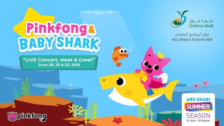A Train Trip With Pinkfong & Baby Shark   Tickikids Abu Dhabi