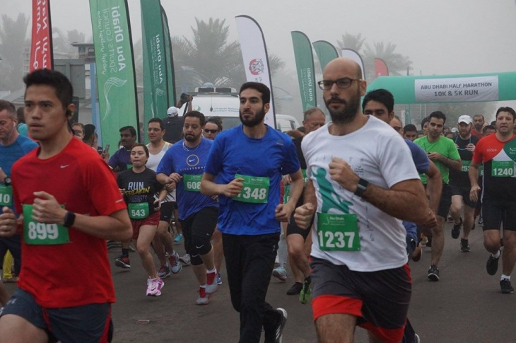 ADNOC Abu Dhabi Marathon, 2.5, 5 & 10 km Run | Abu Dhabi