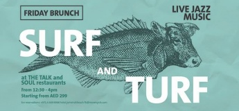 Surf and Turf Friday Brunch