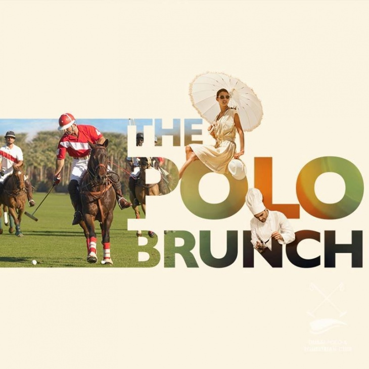 The Polo Brunch