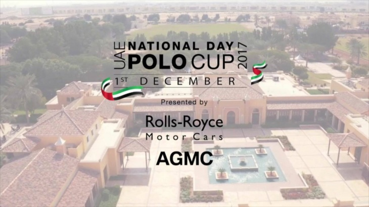 UAE National Day Polo Cup