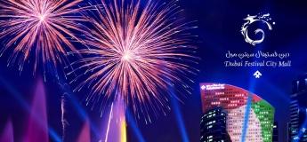 Celebrate National Day at Dubai Festival City Mall