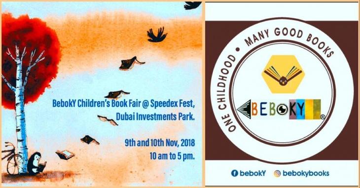 BebokY Children's Book Fair