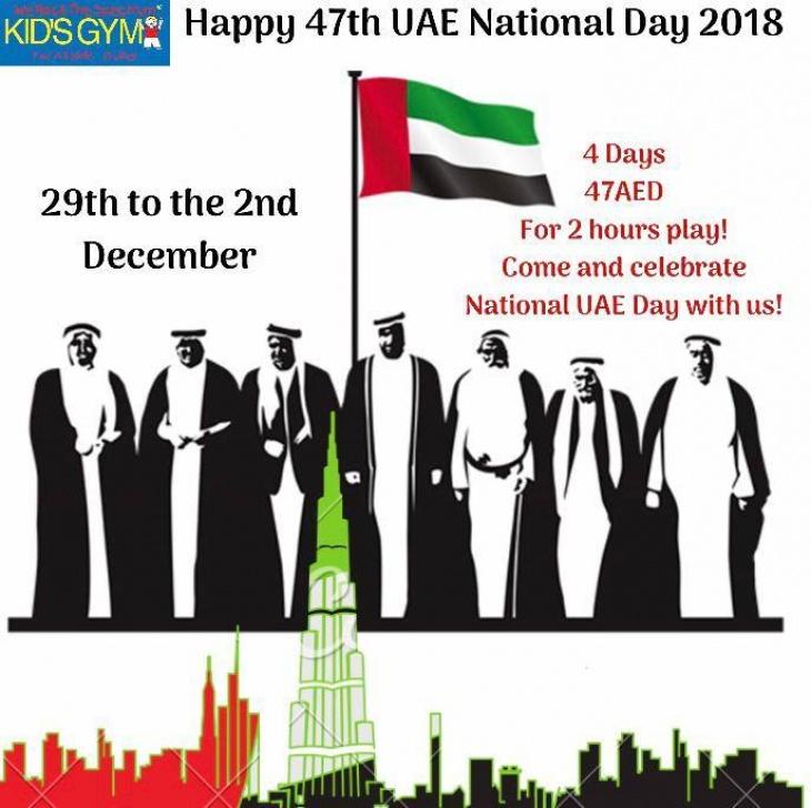 UAE National Day Celebration @  We Rock the Spectrum