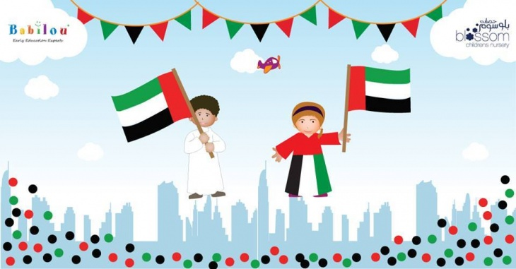 Arabic Open House @ Blossom | Tickikids Dubai