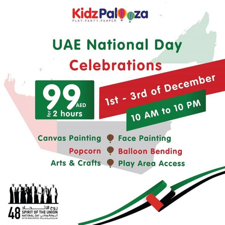 UAE NATIONAL DAY @ Kidz Palooza