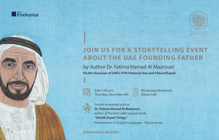 Storytelling Event about the UAE founding father
