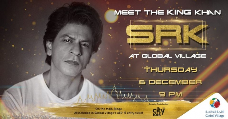 The King SRK at Global Village Thursday 6th December