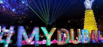My Dubai @ The Glow Park