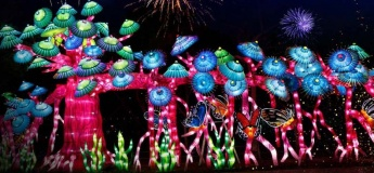 Happy Forest @ The Glow Park