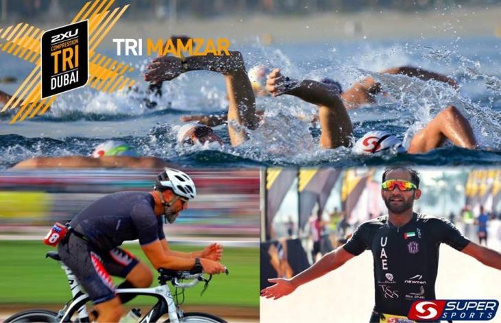 2XU Triathlon: Mamzar, Race 2
