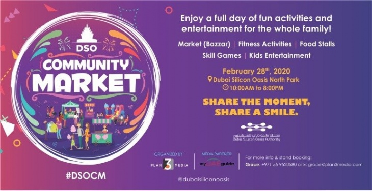 Dubai Silicon Oasis Community Market