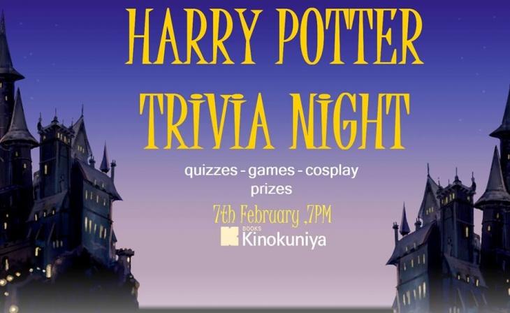 Harry Potter Trivia Night @ Kinokuniya
