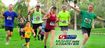 Mushrif Park X-Country Run: 21k 10k 5k 3k & 1.5k Race 3