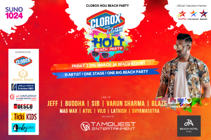 HOLI BEACH PARTY 2019