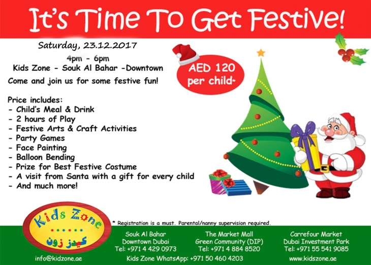 Christmas Party at Kids Zone - Souk AL