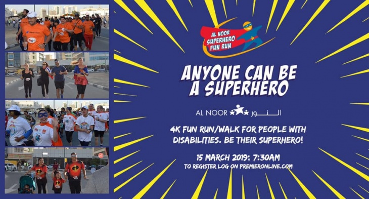 Al Noor Super Hero Fun Run 2019